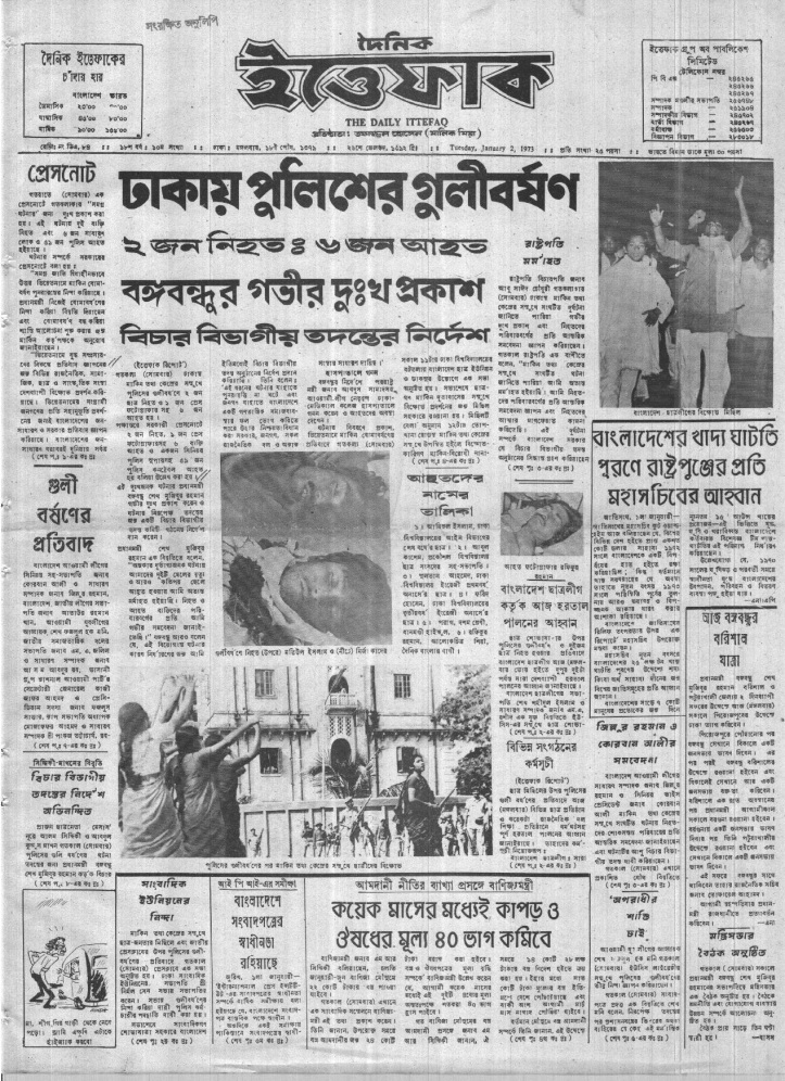 2jan1973-ittefaq-regular-page_1_and_8-kopia