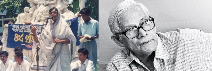 03-shahid-janani-jahanara-imam-speaking-at-4th-founding-anniversery-rally-at-aparajeya-bangla-dhaka-22-may-1993